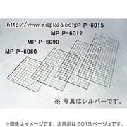 MPP-6015 [メッシュパネル ベージュ]