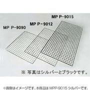MPP-9015 [メッシュパネル シルバー]