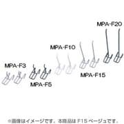 MPA-F15 [メッシュパネルフック 150㎜ ベージュ]