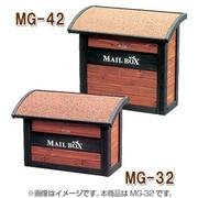 MG-32 [木製ポスト ブラウン/ダークブラウン]