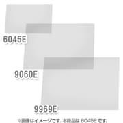 DMT-6045E [デスクマット E型]