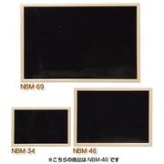 NBM-46 [ウッドブラックボード ペア]