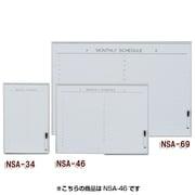 NSA-46 [アルミスケジュールボード シルバー/ホワイト]