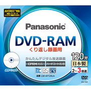 LM-AF120LA [録画用DVD-RAM 120分 2-3倍速 CPRM対応 1枚]