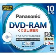 LM-AF120LA10 [録画用DVD-RAM 120分 2-3倍速 CPRM対応 10枚]