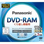 LM-AB120LA [録画用DVD-RAM 120分 2-3倍速 CPRM対応 カートリッジタイプ 1枚]
