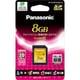 RP-SDWA08GJK [SDHCカード 8GB CLASS10]
