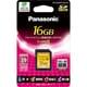 RP-SDWA16GJK [SDHCカード 16GB CLASS10]