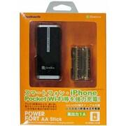 C-3003-K1S9 [CHOIIX USB充電器 単3×2本タイプ B]