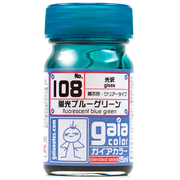 108 [ガイアカラー 蛍光ブルーグリーン 15mL 光沢]