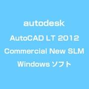 AutoCAD LT 2012 Commercial New SLM [Windowsソフト]