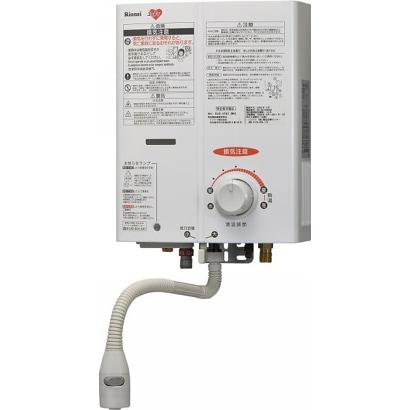 RUS-V561K(WH)/13A [ガス湯沸し器(都市ガス用)]