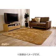 OPS-1319CK シャギーラグカーペット [シャギーラグカーペット 130×190cm クッキー]