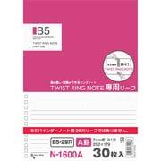 N1600A [ツイストリングノート 専用リーフ セミB5 A罫7mm]