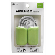 RP-CBF11G [Cable Binder L size グリーン]