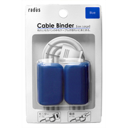 RP-CBF11D [Cable Binder L size ディープブルー]