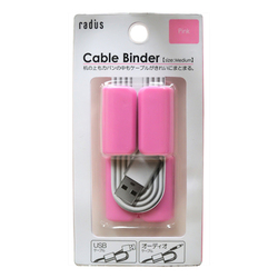 RP-CBF12P [Cable Binder M size ピンク]