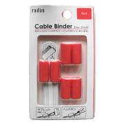 RP-CBF13R [Cable Binder S size レッド]