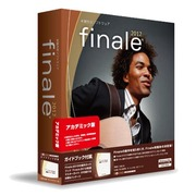 Finale 2012アカデミック版 ガイドブック付 [Windows/Mac]