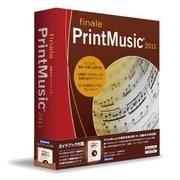 Print Music 2011 ガイドブック付属 [Windows&Macソフト]