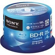 50BNR1VGPP4 [ビデオ用ブルーレイディスク インクジェット対応ワイド(BD-R 1層:4倍速)50枚パック]