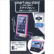 RBOT015 Smart view stand 2型 BK