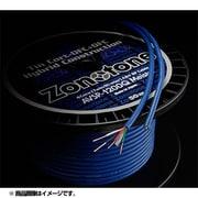 AVSP-1200Q Meister [スピーカーケーブル 巻ケーブル 切り売り 1m単位]