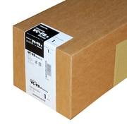 NSGVCFB31085X20 [バライタ光沢多階調印画紙 ニューシーガルVC-FBIII 108.5cm×20m]