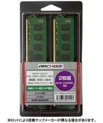 AS-1333D3-4G-MJ(X2) [AS-1333D3-MJx2 シリーズ]