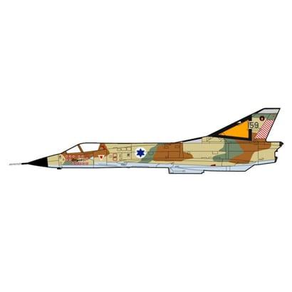 イスラエル航空宇宙軍 - Israeli...