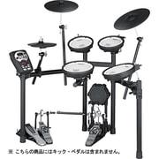 TD-11KV-S [V-Drums V-Compact Series]