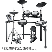 TD-15KV-S [V-Drums V-Tour Series]
