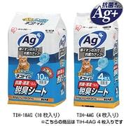 TIH-4AG [1週間取り替えいらずネコトイレ 抗菌・清潔脱臭シート 4枚]
