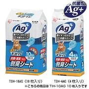 TIH-10AG [1週間取り替えいらずネコトイレ 抗菌・清潔脱臭シート 10枚]