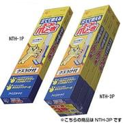 NTH-3P [猫のつめとぎ クズうけカバー付き お徳用3個パック]
