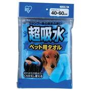 CKT-M [超吸水ペット用タオル Mサイズ ブルー]