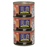 CB-160P×3 [美食メニュー ツナ 160g×3缶]