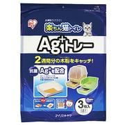 RCT-3 [楽ちん猫トイレ Ag+トレー 3枚入]