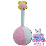 MCL-7 [ミニキャットランド ゆらゆらボール ブルー/ピンク]