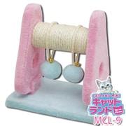 MCL-9 [ミニキャットランド ネコパンチ爪とぎ付き ブルー/ピンク]