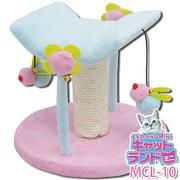 MCL-10 [ミニキャットランド ネコパンチ&棚板付ミニタワーS ブルー/ピンク]