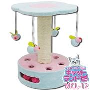 MCL-12 [ミニキャットランド ネコパンチ&棚板付ミニタワーL ブルー/ピンク]