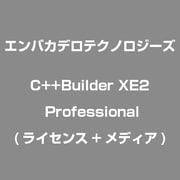 C++Builder XE2 Professional (ライセンス+メディア) [Windowsソフト]