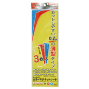 ME-332 [マグシート 色込 3枚]