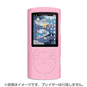 BSWS11CLSPK [SONYウォークマンR Sシリーズ専用 ラメシリコンケース 液晶保護フィルム付 ピンク]