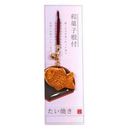 AR0501124 [ミニチュア和菓子シリーズ 和菓子根付け4 たい焼き]