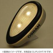 CLIPLIGHT/W [LEDクリップオンライト ホワイト]