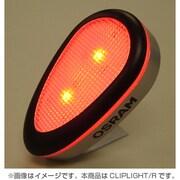 CLIPLIGHT/R [LEDクリップオンライト レッド]