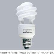 EFD15ED/12・HSL・2P [電球形蛍光灯 スパイラルピカファン E26口金 3波長形昼光色 D15形(12W) 2個入]
