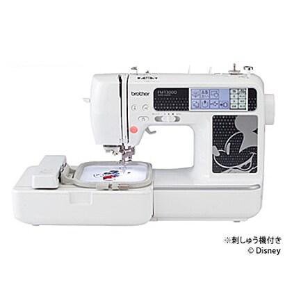 EMV8301 [刺繍コンピュータミシン 「Family Marker FM1300D」]